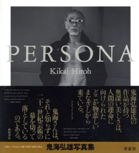 PERSONAのサムネール