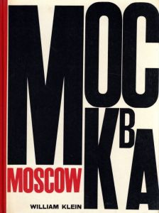 MOSCOW/写真・図版解説・レイアウト・装丁:ウィリアム・クライン(MOSCOW/Photo, Page Layout, Text about illustrations, Total Design: William Klein)のサムネール