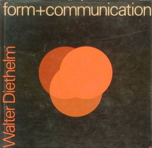 form+communicationのサムネール
