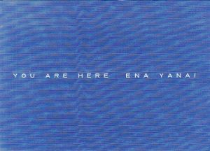 YOU ARE HERE / 矢内絵奈