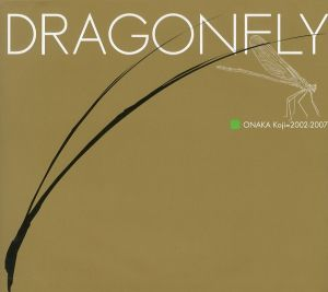 DRAGONFLYのサムネール