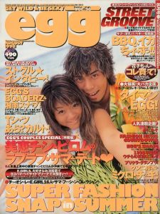 egg (エッグ) Volume.26 1998年8月号 Super Fashion Snap in Summer/発行人:平田明 編:中川滉一 他(egg Volume.26 August 1998 Super Fashion Snap in Summer/Publisher: Akira Hirata Edit: Kouichi Nakagawa, and more.)のサムネール