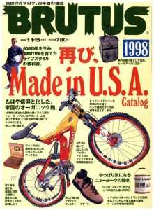 ブルータス Made in U.S.A. Catalog 再び
