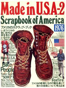 Made in U.S.A.-2 Scrapbook of America