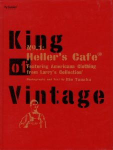 King of Vintage No.1:Heller's Cafe / 著/編:田中凛太郎