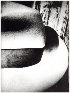 LIGHT & SHADOW MAGAZINE Special Edition / Daido Moriyama