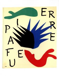 The First Art Pocket Book: / Henri Matisse